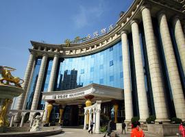 Hotel Yun's Paradise Yu Garden, Šanghaj