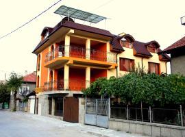 Guest House Stelia, Velingrad