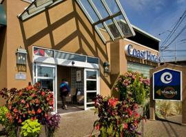 Coast Vancouver Airport Hotel