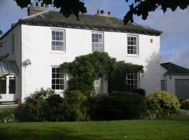 Broughton House, Cartmel