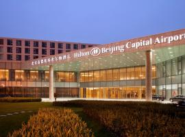 Beijing hotels near airport