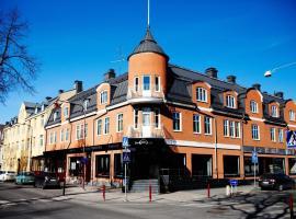Huskvarna Stadshotell, Huskvarna