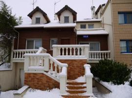 Sabine House, Les Lilas