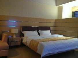 Ningbo 48 Carat City Core Apartment Hotel, Ningbo