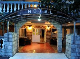Hotel Evropa, Podgorica