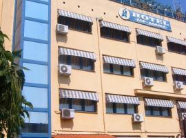 Yor-Daniel Hotel, Pazardzhik