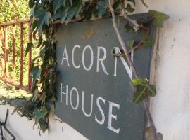 Acorn House, 케직