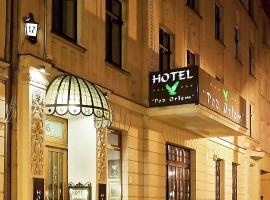 Hotel Pod Orłem, Toruņa