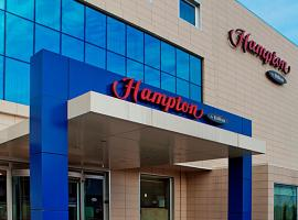Hampton By Hilton Ordu, Ordu