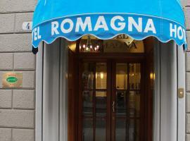 Hotel Romagna, Firenca
