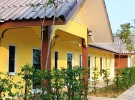 Budsara Resort, Suan Phung