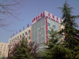 Zhuhui Business Hotel, Qingdao