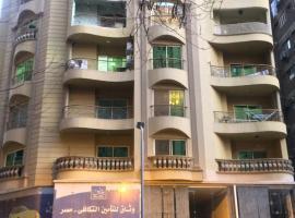 , Kahire