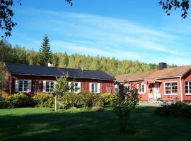 Nya Skogsgården Hostel, Mårbacken