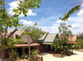 Wangnamkhao Resort, Khlong Thom