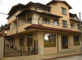 Rudi Family Hotel, Gorno Draglishte
