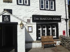 Marton Arms Hotel, Ingleton