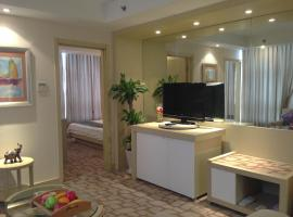 Ariva Qingdao Hotel & Serviced Apartment, Qingdao