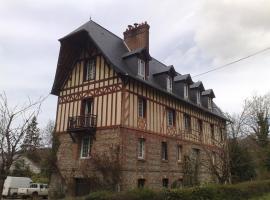 Moulin du Hamelet, Saint-Aubin-sur-Scie