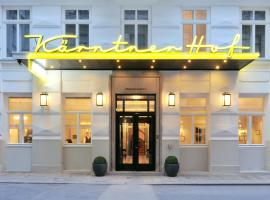호텔 칸트너호프