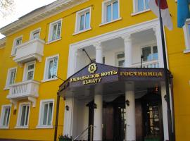 Ambassador, Almaty