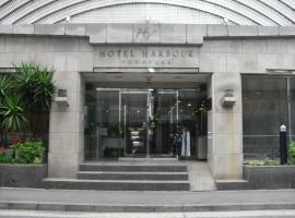 Hotel Harbour Yokosuka, Yokosuka