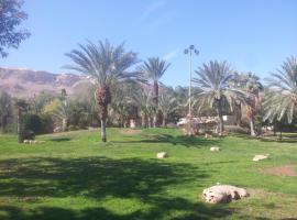 Kalia Kibbutz Hotel, Kalia