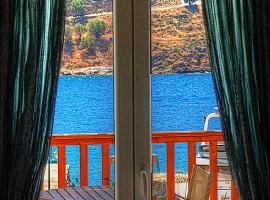 Archipelagos Hotel, Fourni Ikarias