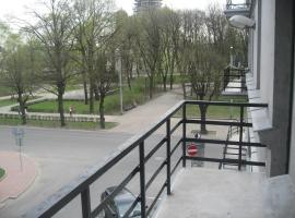 Latvia Apartment