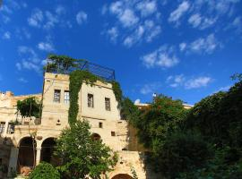Selcuklu Evi Cave Hotel - Special Category