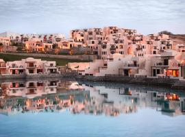 The Cove Rotana Resort - Ras Al Khaimah