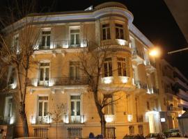 Exis Hotel, Aten