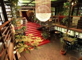 Beijing 161 Wangfujing Hotel, Peking
