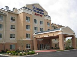 Fairfield Inn & Suites Millville Vineland, Millville