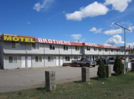 Brothers Inn Motel, Prince George