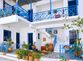 Electra Pension, Aegina Town
