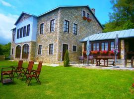 Argyro Guesthouse, Nymfaio