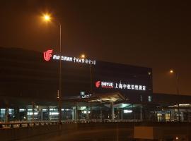 , Shanghai