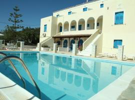 Lianos Hotel Apartments