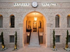 Bay Club - an Atlas Boutique Hotel, Haifa