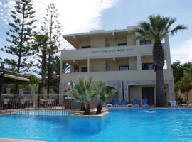 Sunny Suites, Maleme