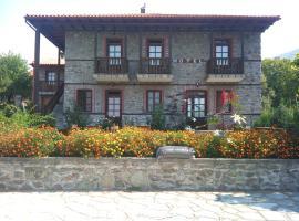 Varnous Hotel, Agios Germanos