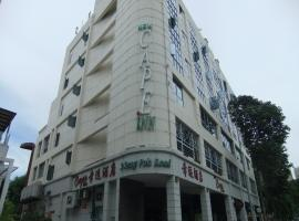 New Cape Inn, Singapour