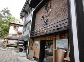 Kikunoya, Itsukushima