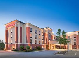 Hampton Inn & Suites Providence / Smithfield, 스미스필드