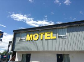 Motel Rayalco, Laurier Station
