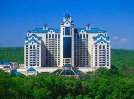 Grand Pequot Tower at Foxwoods, Ledyard Center