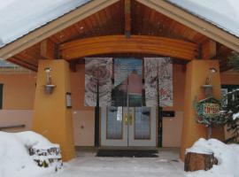 Horie Sun Lodge