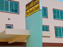 The Family Grand, Udon Thani