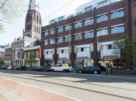 easyHotel Den Haag